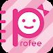 Profee - 趣味でつながるカワイイ無料プロフ交換アプリ
