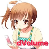 Volume Setting [dVolume7]