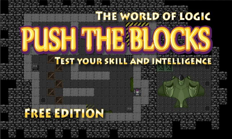 Push The Blocks- screenshot