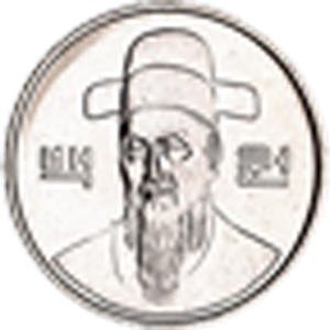 CoinJack for PC and MAC