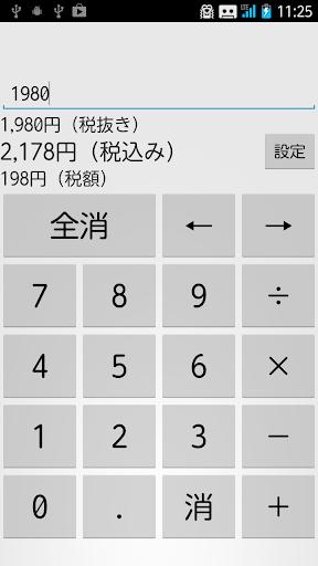 u6d88u8cbbu7a0e10%u96fbu5353 3.21 Windows u7528 2