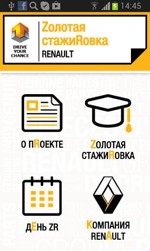 RenaultTalent2014