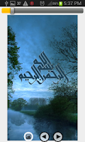 Screenshot of Islamic LWP Pack