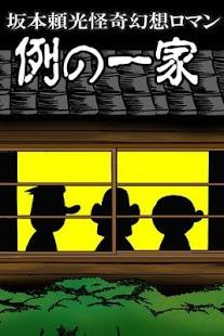 つながる本屋ブックシェア コミック/書籍 - screenshot thumbnail