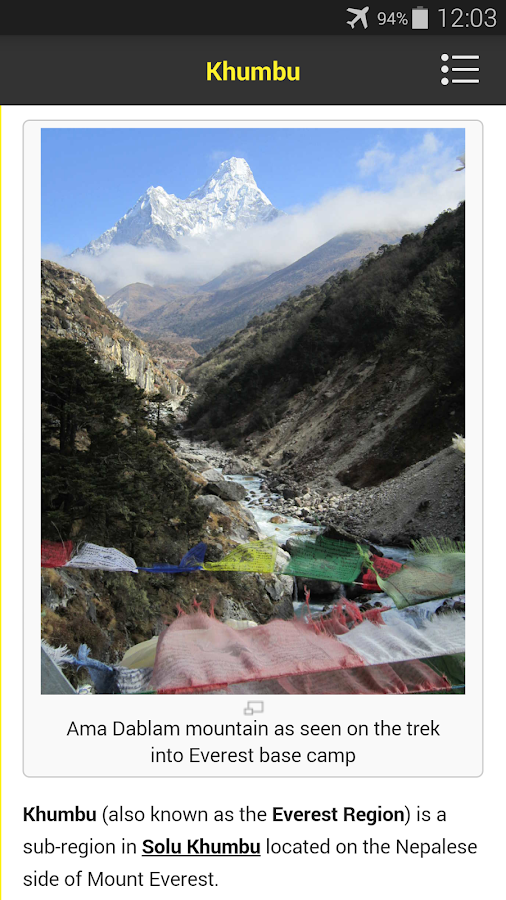 Nepal Travel Guide With Me - screenshot