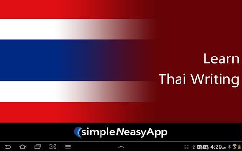 Learn Thai Writing by WAGmob - screenshot thumbnail