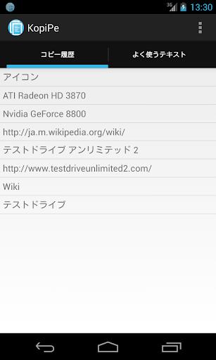 Citrix XenApp 6.5を評価用にインストールする その1 - Symfoware