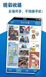 玩免費娛樂APP|下載搞笑囧图-不笑你打我 app不用錢|硬是要APP