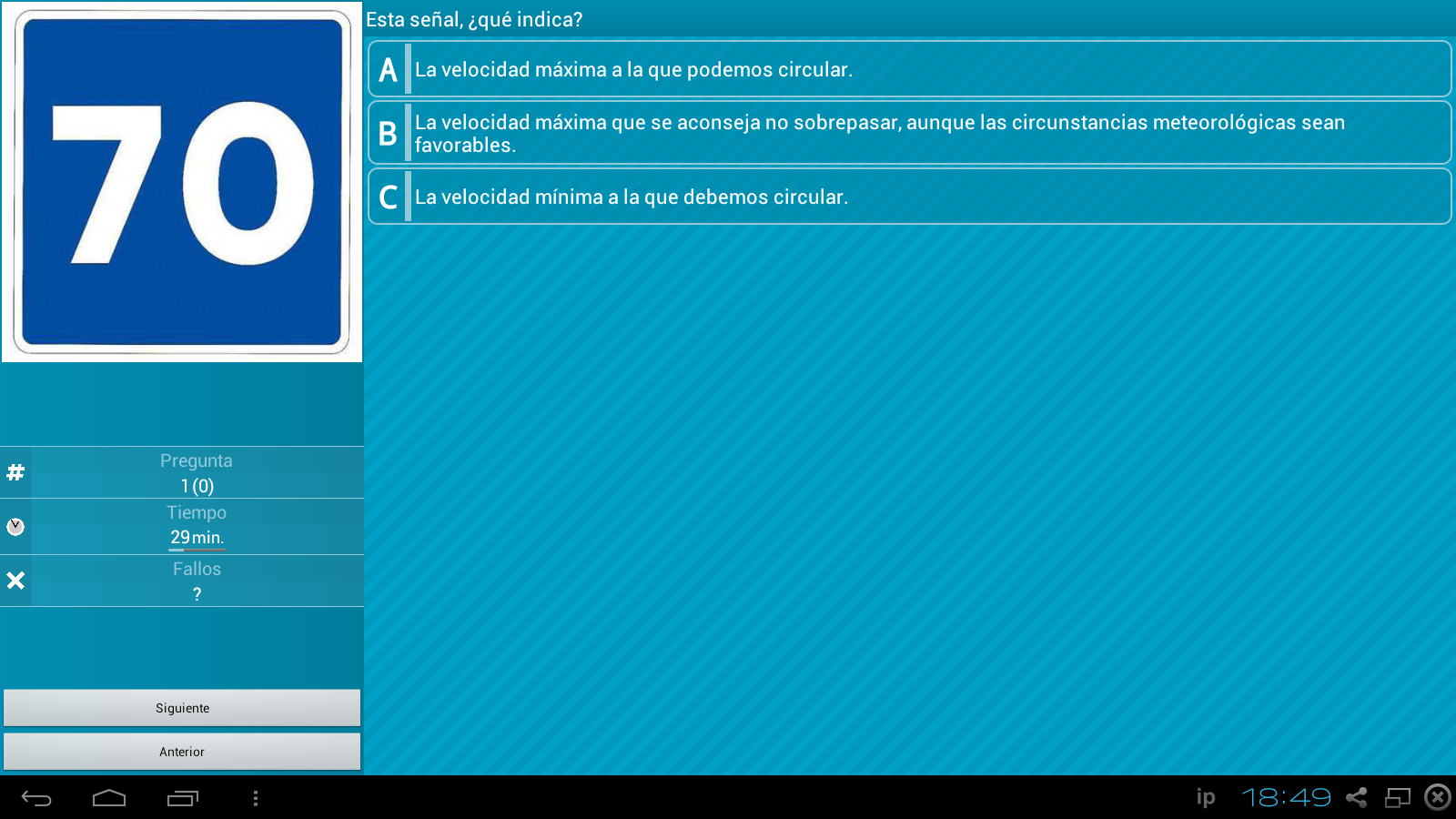 Autoescuela : Coche Lite - screenshot
