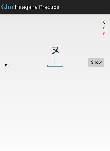 【免費教育App】Kana Recall-APP點子