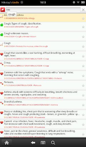 【免費健康App】First Aid Lite WiFi-APP點子