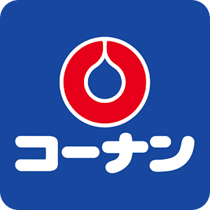 コーナン Android Apps On Google Play