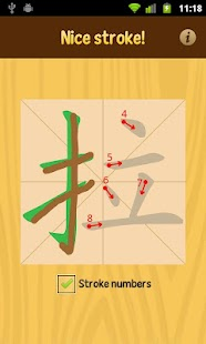 玩免費教育APP|下載Monkey Write: Common Signs app不用錢|硬是要APP