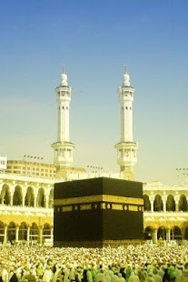 Makkah Madina Live Wallpaper - screenshot thumbnail