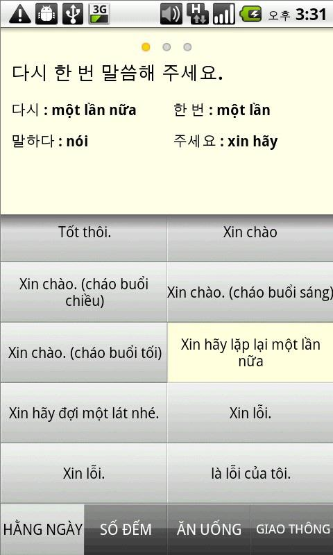 hội thoại tiếng Hán Quốc - screenshot