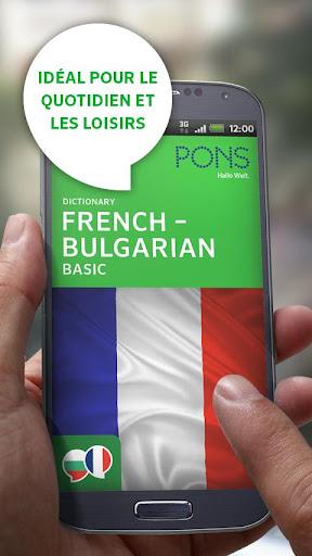 FrenchBulgarian BASIC