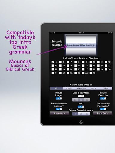 Mounce Multimedia Flashcards