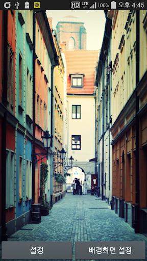라이브배경화면 urban2