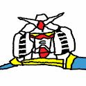 Gundam Quiz logo