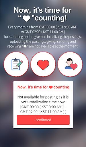 Kpop Star u2665 - Idol ranking  screenshots 2