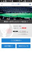Screenshot of 北海道日本ハムファイターズ