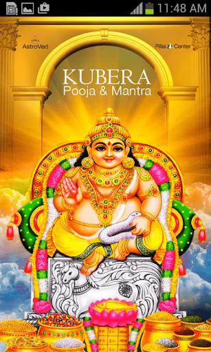 Kubera Pooja and Mantra