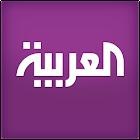 Al Arabiya for Tablets العربية icon