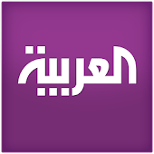 Al Arabiya for Tablets العربية