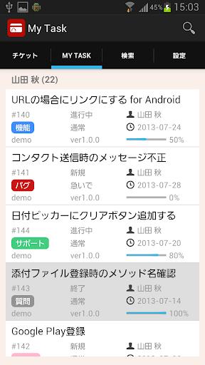 App Storeに「100円」のiPhoneアプリが登場!こ、これはアプリも値上げ ...