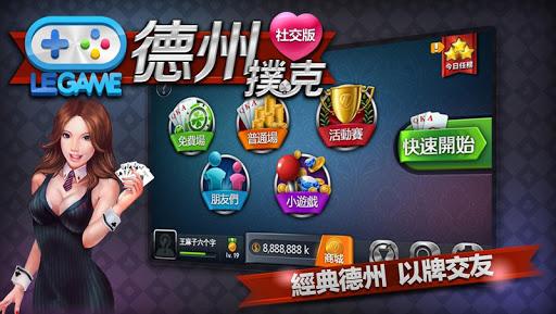 動畫後製與剪輯 - 【分享】 Premiere CS5.5 繁體中文化 (2011/10/30更新) - 相機討論區 - Mobile01