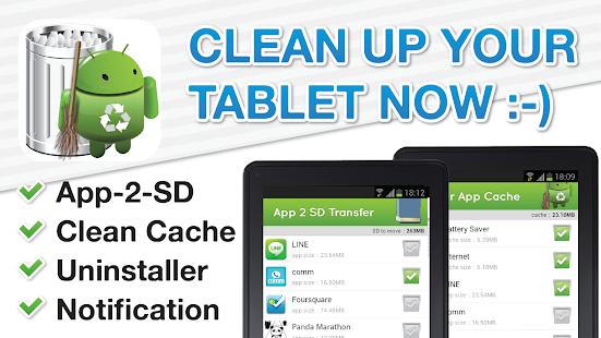 App Manager - 節省手機存儲 緩存清理 輕鬆卸載