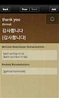 Screenshot of iStart Korean! Android