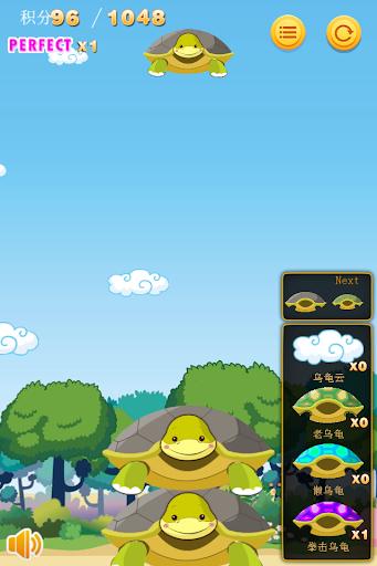 玩免費休閒APP|下載烏龜疊疊樂 app不用錢|硬是要APP
