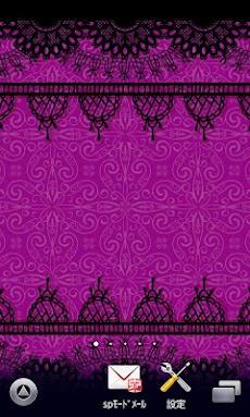 かわいい紫レーススマホ待ち受け壁紙ver2 Android