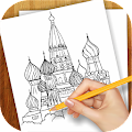 Game Learn to Draw World Marvels version 2015 APK