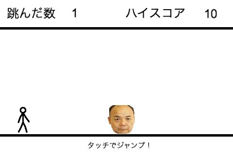 湯崎館アプリ