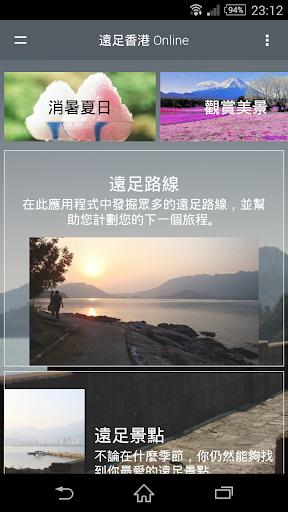 iPhoneTW台灣iPhone俱樂部 - iPhone/iPad 軟體推薦、遊戲介紹、開發討論