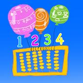 宝宝趣味学数字