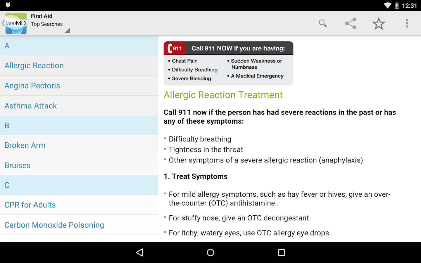 WebMD for Android- screenshot