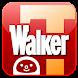 ウォーカータッチ お出かけ&エンタメ情報 Android