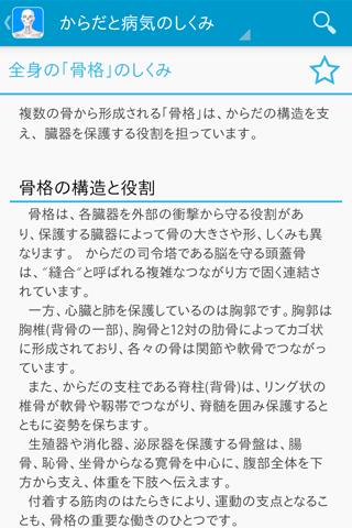u304bu3089u3060u3068u75c5u6c17u306eu3057u304fu307fu56f3u9451foru30ddu30b1u30c3u30c8u30e1u30c7u30a3u30ab 1.2.0 Windows u7528 5