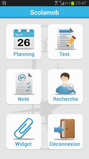 【免費教育App】HoloScolamob-APP點子