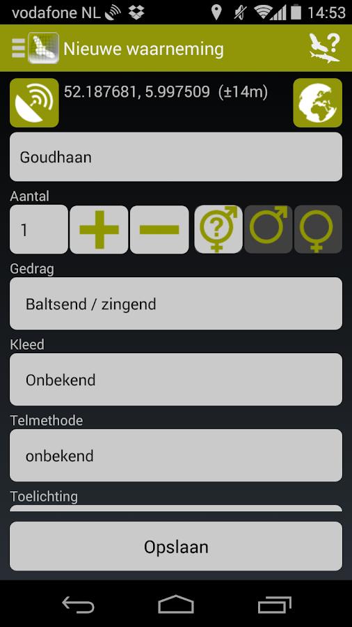 ObsMapp- screenshot
