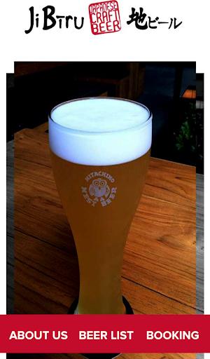 Jibiru Craft Beer