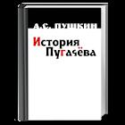 History of Pugachev. icon