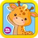 Kids Animated Puzzle -Toddlers icon
