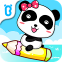 Magic Brush by BabyBus icon