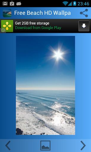 壁紙HD無料のビーチ