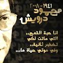 Mahmud Darwish logo