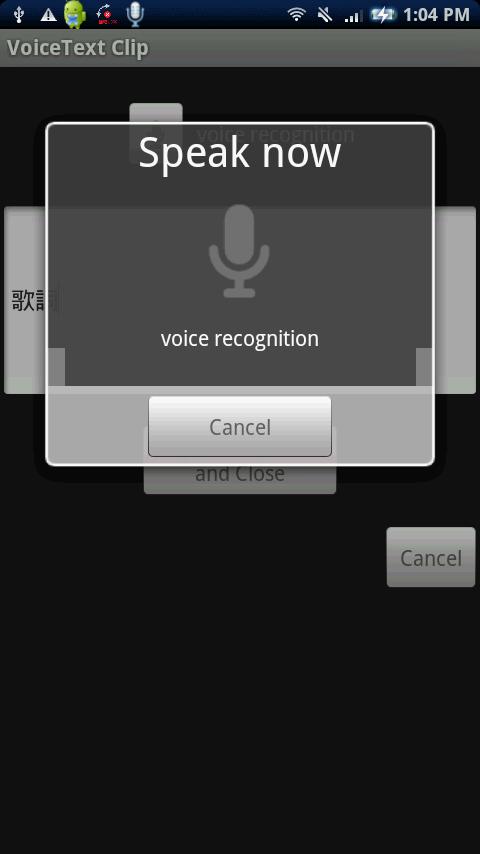 Voice Text Clip- screenshot